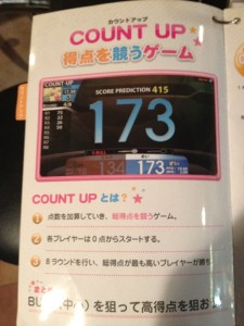 countup02